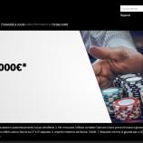 Betway Casino: recensione